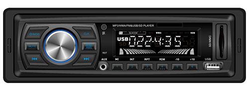5. Ezonetronics Car FM and MP3 Stereo Radio Receiver